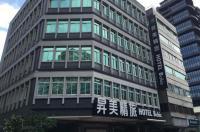 Beauty Hotels Taipei- Hotel Bchic Image