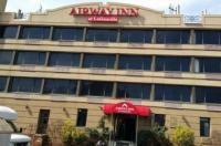 Airway Inn Image