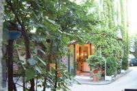 Avenon Privathotel Schwaiger Hof Image