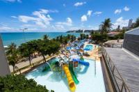 Praiamar Natal Hotel & Convention Image