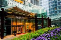 Fraser Suites Cbd Beijing Image