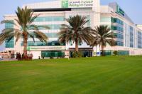 Holiday Inn Express Dubai Airport Image