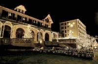 Hotel Seeburg-Chalet Gardenia Image