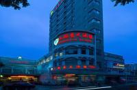 Vienna Hotel Haiwan Branch Image