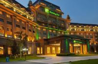 Holiday Inn Mudanjiang Image