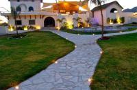 Hotel Spa Sitio Sagrado Image