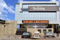 Hotel Krishnam Image