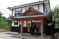 Yamakawa Onsen Ryokan Yotsuba Image