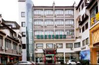 Greentree Inn Anhui Huangshan She Town Paifangqun New Bus Terminal Station Express Hotel Image