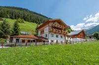 Wohlfühl-Hotel Berghof Image