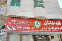 Hamilton Hotel Apartments Image