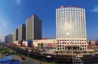 Crowne Plaza Yichang Image