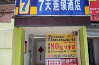 7 Days Inn - Chengdu North Railway Station Wanda Plaza Branch Image