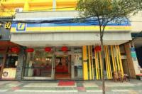 7 Days Inn - Chengdu Zhengfu Street Wenshufang Branch Image