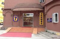7 Days Inn - Chengdu Niuwangmiao Subway Station Branch Image