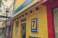 7 Days Inn Xian Yong Ning Gate Subway Station Image