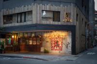 Cho Hotel Image