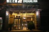 Jinjiang Inn Beijing Wangfujing Image