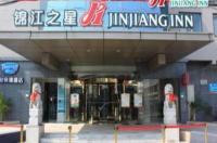 Jinjiang Inn Shaoxing Keqiao World Trade Center Image