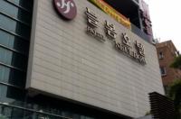 Haneul Arae Hotel Image