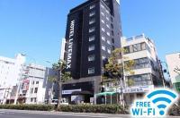 Hotel Livemax Kobe Image
