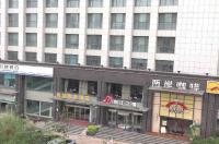 Jinjiang Inn Wuhu Phoenix Food Street Image