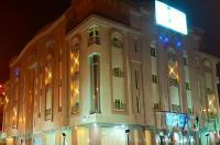 Hotel Itqan Al diyafa Image