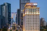 RENAISSANCE SUZHOU HOTEL, A Marriott Luxury & Lifestyle Hotel Image
