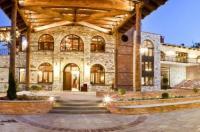 Kazarma Hotel Image