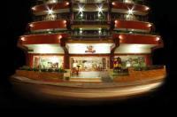 Hotel Las Américas Image
