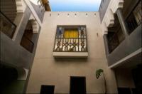 Riad Alamir Image