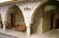 Lefkara Hotel Image