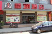 Nanning Jintone Hotel  Yinhai Branch Image