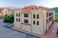 Apartamentos Spa Villa Pasiega Image