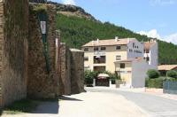 Hostal Restaurante La Muralla Image
