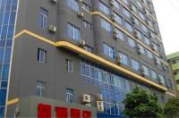 Nanning Jintone Hotel Youai Branch Image