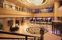 Howard Johnson Plaza Hotel Guizhou Image