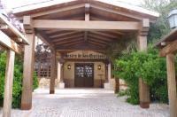 Hotel Mesón de Don Quijote Image