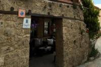 Varosi Guesthouse Image