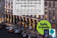 Crowne Plaza Hotel St. Petersburg - Ligovsky Image