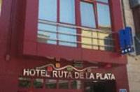 Hotel Ruta de la Plata de Asturias Image