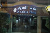 Arabia Hotel Image