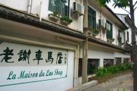 La Maison Du Lao Shay À Dali Image