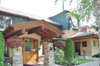 The Annabelle Inn Image