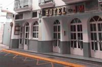 Hotel El Emigrante Image
