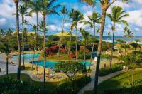 Gaia Gives Resorts @ Kauai Beach Resort Lihue Image
