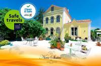 Hotel Nova Sintra Image