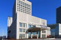 Sheraton Daqing Hotel Image