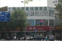 Greentree Inn Jiangsu Xuzhou West Huaihai Road Duanzhuang Plaza Express Hotel Image