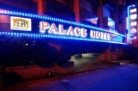 Palace Hotel Guri Image